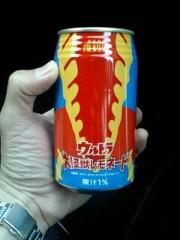 川久保秀一 公式ブログ/メトロン星人 画像1