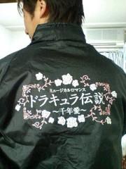 川久保秀一 公式ブログ/健さん 画像3