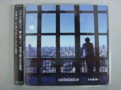 川久保秀一 公式ブログ/CDリリースに伴う情報 画像1