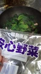 川久保秀一 公式ブログ/ポパイ 画像1