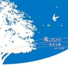川久保秀一 公式ブログ/プロモーションDay 画像3