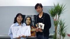 川久保秀一 公式ブログ/45周年 画像1