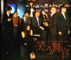 川久保秀一 公式ブログ/稽古開始 画像3