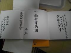 川久保秀一 公式ブログ/原点!かな・・・? 画像2