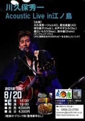 川久保秀一 公式ブログ/DaiwaレッドスプリンターST-1500DX 画像2