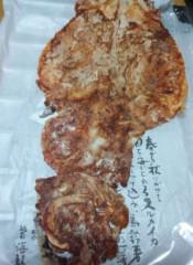 高槻純 プライベート画像 2014-06-20 19:58:36