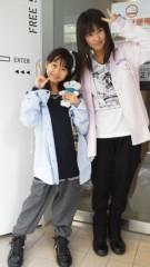 櫻井杏美 公式ブログ/☆晴れはれ☆ 画像2