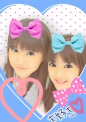 櫻井杏美 公式ブログ/☆おやすみなさい☆ 画像1
