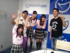 櫻井杏美 公式ブログ/楽しかった。 画像1