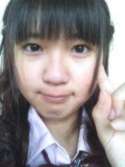 櫻井杏美 公式ブログ/☆へあヘア☆ 画像1