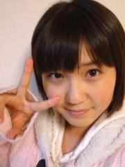 櫻井杏美 公式ブログ/嬉しいッ 画像1