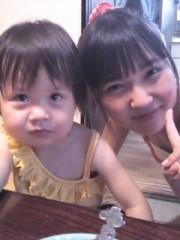 櫻井杏美 公式ブログ/いよいよ 画像2