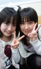 櫻井杏美 公式ブログ/☆楽しかった☆ 画像2