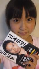 櫻井杏美 公式ブログ/読書 画像1