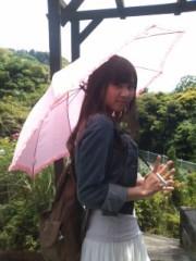 櫻井杏美 公式ブログ/ただいま 画像1