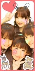 櫻井杏美 公式ブログ/お誕生日おめでとう 画像1