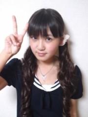 櫻井杏美 公式ブログ/明日 画像2