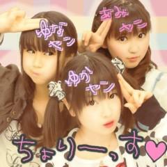 櫻井杏美 公式ブログ/楽しかったO(≧∇≦)o 画像1