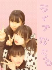 櫻井杏美 公式ブログ/うぃる。 画像1