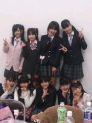 櫻井杏美 公式ブログ/終了!! 画像1