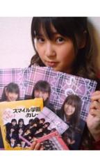 櫻井杏美 公式ブログ/ほしぶどー。 画像2
