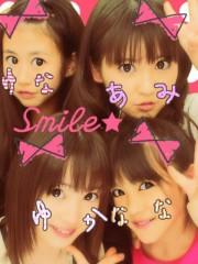 櫻井杏美 公式ブログ/\ぽっかぽか/ 画像1