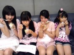 櫻井杏美 公式ブログ/楽しかった⊂(●^∀^●)⊃ 画像2