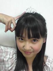 櫻井杏美 公式ブログ/☆KARUTA☆ 画像1