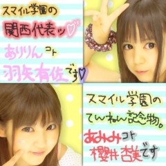 櫻井杏美 公式ブログ/昨日のコト。 画像2