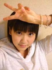 櫻井杏美 公式ブログ/いってきます 画像1