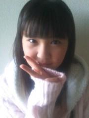 櫻井杏美 公式ブログ/☆はれ〜☆ 画像1