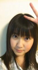 櫻井杏美 公式ブログ/☆はれぇ〜☆ 画像1