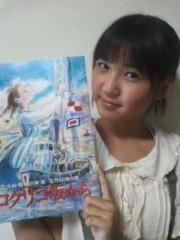 櫻井杏美 公式ブログ/よかった 画像2