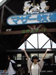 櫻井杏美 公式ブログ/ありがとうございました 画像3