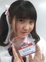 櫻井杏美 公式ブログ/さつえい 画像2