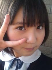櫻井杏美 公式ブログ/行ってきます 画像1