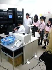 櫻井杏美 公式ブログ/ただいまぁ。 画像2