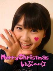 櫻井杏美 公式ブログ/いぶいぶ 画像2
