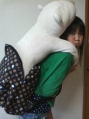 櫻井杏美 公式ブログ/つめツメ 画像1