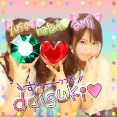 櫻井杏美 公式ブログ/うたったぁ(^^♪ 画像2