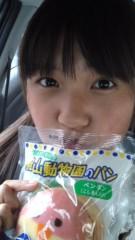 櫻井杏美 公式ブログ/ぱんぱん。 画像1