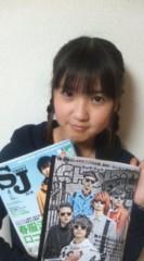 櫻井杏美 公式ブログ/☆終わったぁーッ☆ 画像1