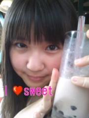 櫻井杏美 公式ブログ/\みるくてぃ〜/ 画像1