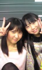 櫻井杏美 公式ブログ/☆終了☆ 画像1