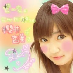 櫻井杏美 公式ブログ/きゅーり。 画像1