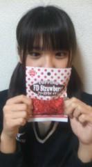 櫻井杏美 公式ブログ/☆バレンタイン☆ 画像1