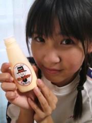 櫻井杏美 公式ブログ/今日も 画像1