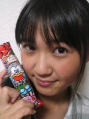 櫻井杏美 公式ブログ/やった!!! 画像1