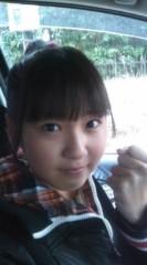 櫻井杏美 公式ブログ/☆ついに…☆ 画像1