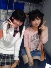櫻井杏美 公式ブログ/おわったよぉ♪〜θ(^0^ ) 画像1